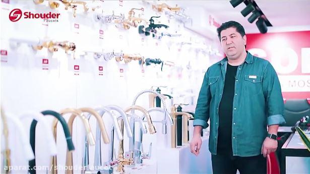 بهنام محمدی فروشنده شیرآلات شودر از تنوع در طرح و رنگ محصولات میگوید