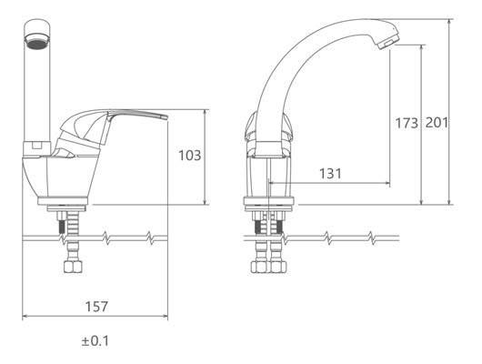 اطلس شیر روشویی زدرا کروم-2